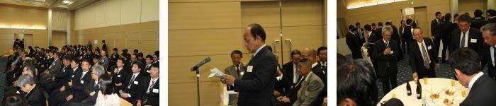 平成29年 永年勤続表彰式